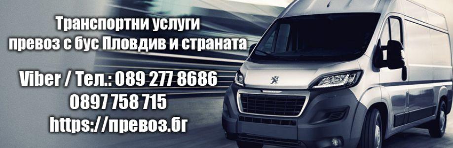 Транспортни услуги превоз с Бус  Cover Image